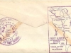 First Air Mail Cachet Back View, Grand Forks